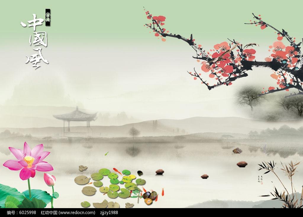 中国风梅花荷花山水风景电视背景墙图片