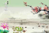 中国风梅花荷花山水风景电视背景墙
