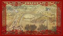 中式窗格清明上河图风景复古中国风电视背景墙