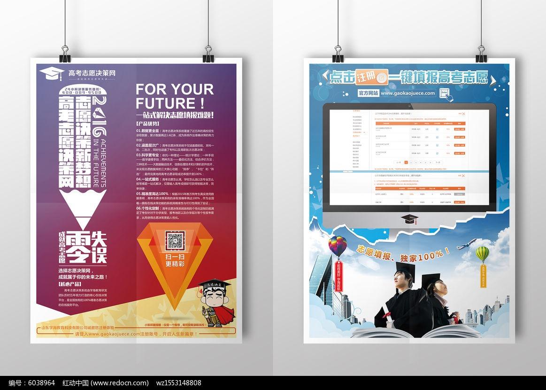 产品宣传单页设计图片