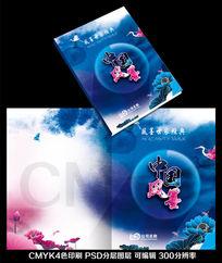创意中国风封面设计素材PSD