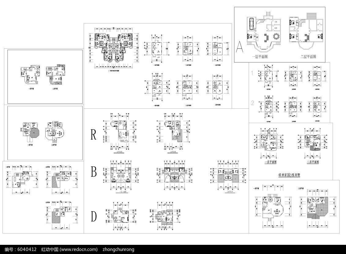 多种别墅户型平面图dwg素材下载