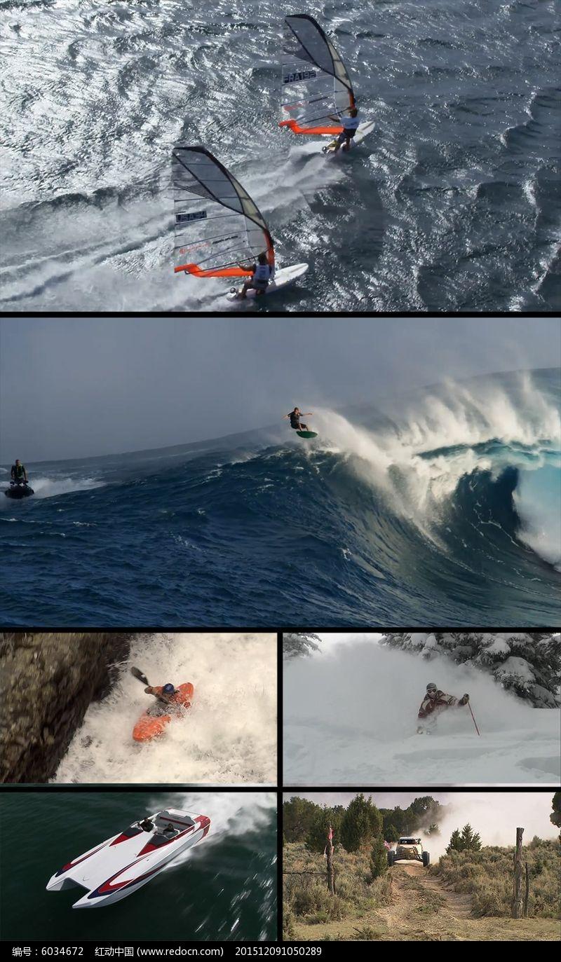 帆船冲浪皮划艇滑雪赛极限快艇高峰v帆船上海赛艇队董摩托图片