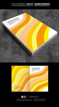 黄色动感封面设计