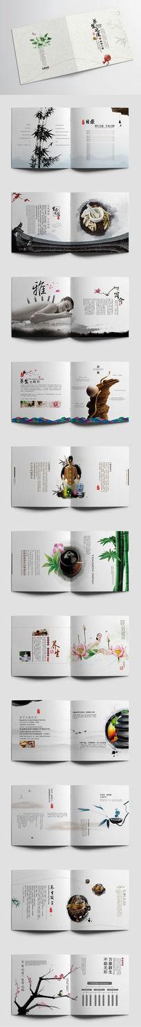 简洁古典中国风养生馆美容院画册