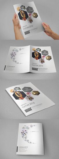 简约时尚珠宝画册封面设计
