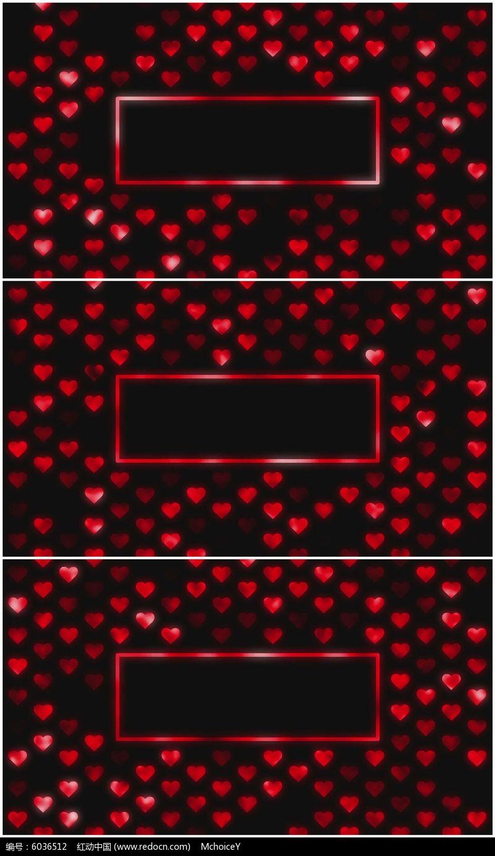 浪漫爱心文字框片头视频素材图片