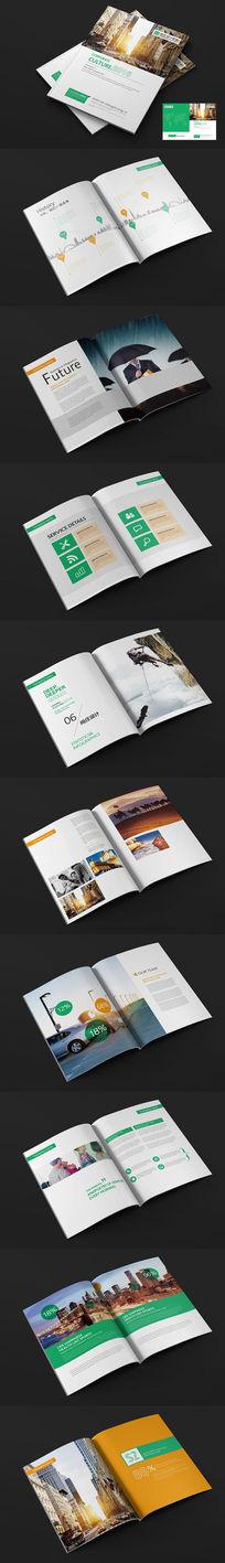 绿色科技商务企业画册