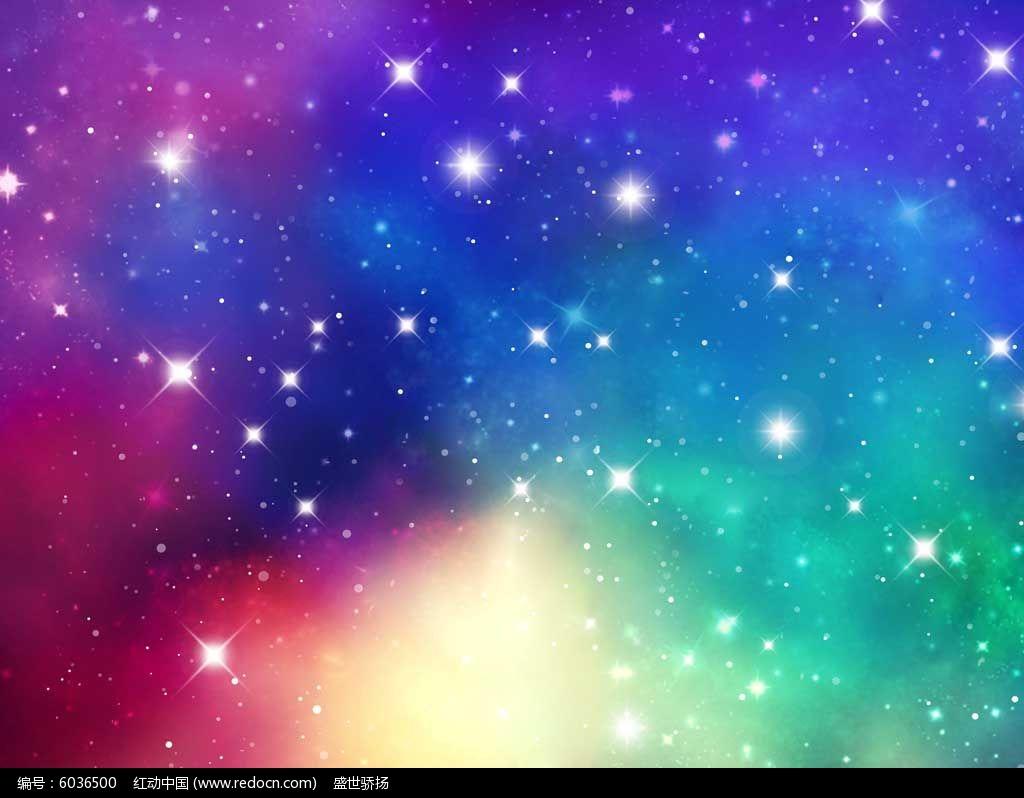 星空色彩手绘图