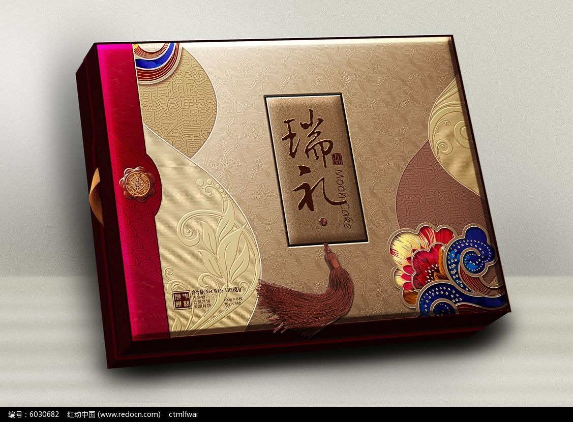 瑞礼月饼包装设计图片