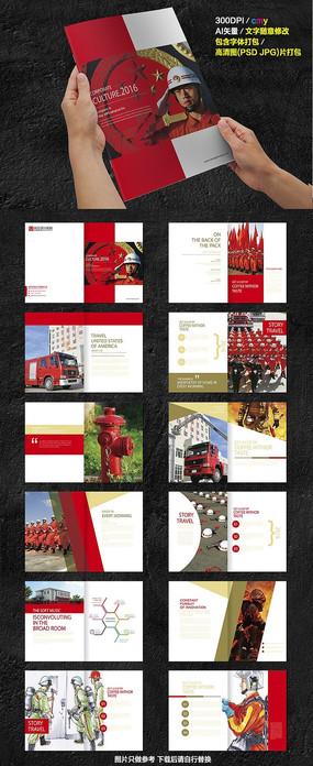 消防安全画册设计
