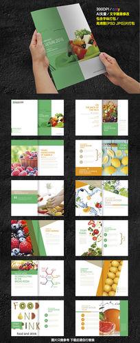 新鲜有机水果画册设计