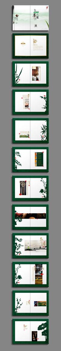 中国风茶叶宣传册模板设计