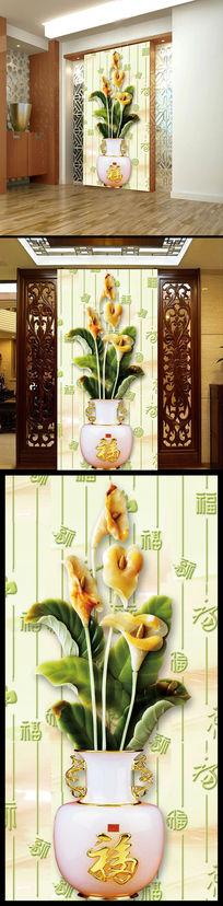中国风花瓶马蹄莲高清玉雕玄关背景墙