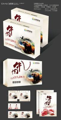 中国风牛肉包装设计