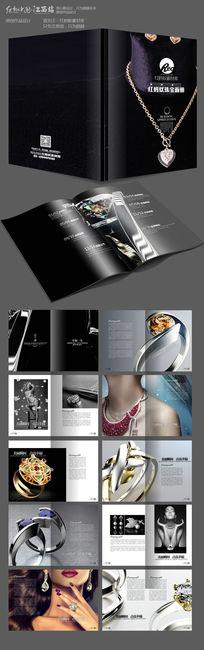高端黑色珠宝宣传画册设计