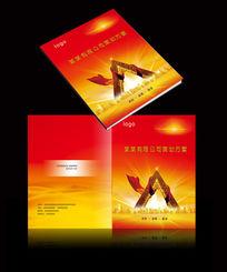 红色庆典党建画册封面设计