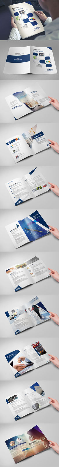 简洁大气公司集团画册版式设计