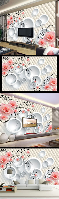 玫瑰花藤3d电视背景墙装饰壁画