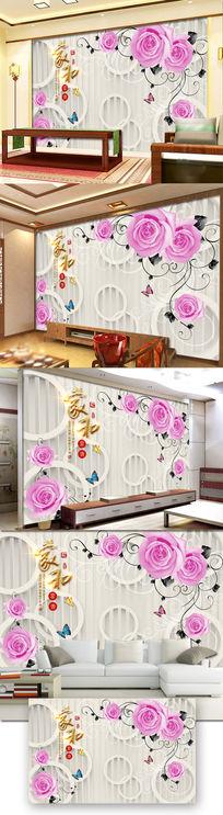 玫瑰墙砖3D背景墙装饰画