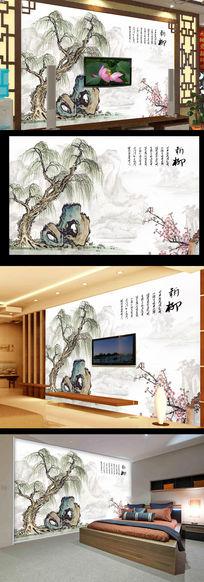 梅花柳树中国风电视背景墙装饰画