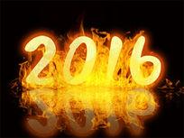 2016火焰字体