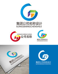 彩色CG字母标志设计