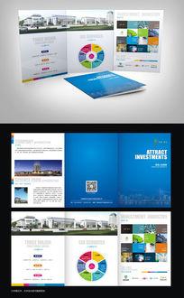 房地产高新技术园招商三折页设计
