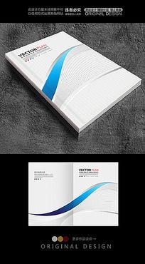 公司画册宣传册封面设计