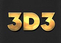 黄色金属质感立体字 PSD