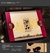简约高端大气御品月饼包装礼盒设计