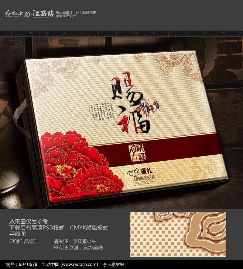 简约高端月饼包装礼盒设计图片