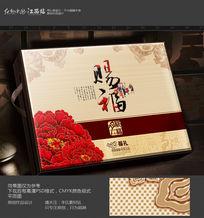 简约高端月饼包装礼盒设计