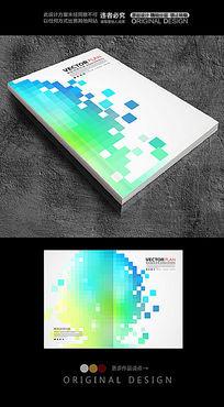 经典方格底纹蓝色封面设计