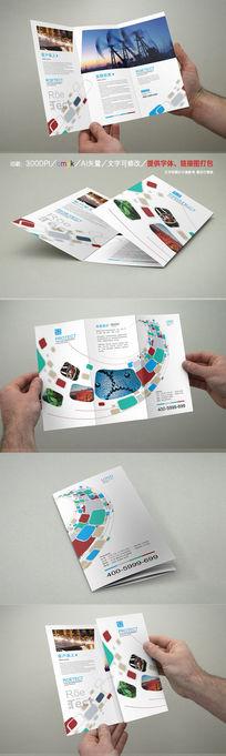 机械工厂三折页设计