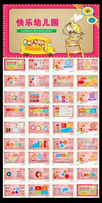 卡通儿童幼儿园小学成长课件PPT模板