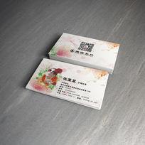 美容彩妆师名片