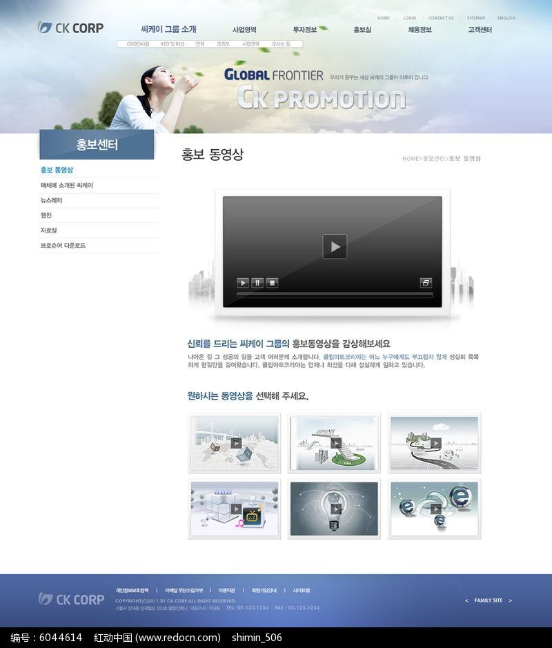 it 商务 企业 公司 网页 设计 模板 素材 元素 psd 源文件 手机 ui