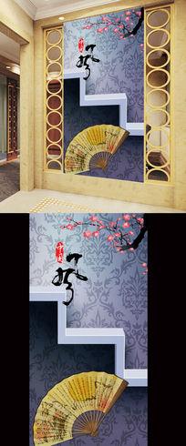 中国风古典3D壁纸梅花扇子玄关