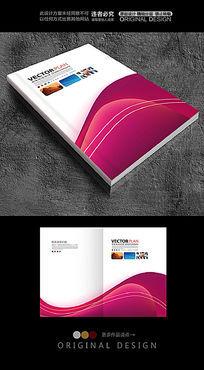 紫色晶格弧线色彩封面