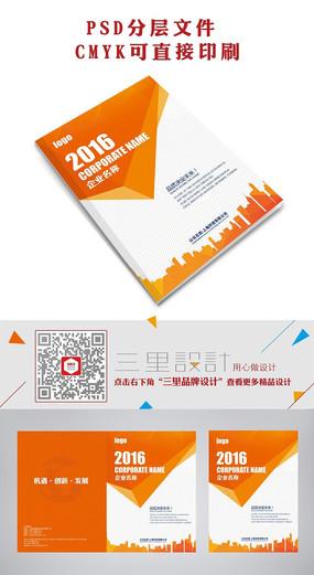 橙色企业画册封面设计