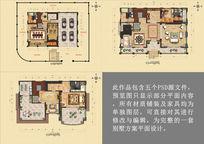 顶级豪宅户型彩色平面布局 PSD