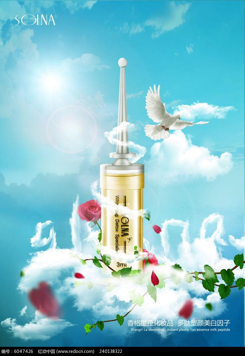 飞鸟环绕空中云朵化妆品合成海报图片