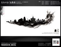 黑白水墨中国风建筑地产宣传广告