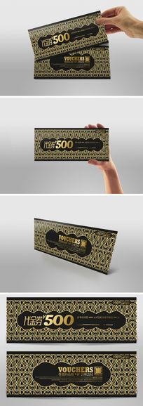 黑色领结纹欧式黄金质感代金券