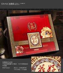 红色精美月饼包装设计