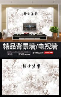 花卉3D电视背景墙