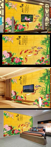 家和富贵九鱼牡丹图中式电视背景墙装饰画