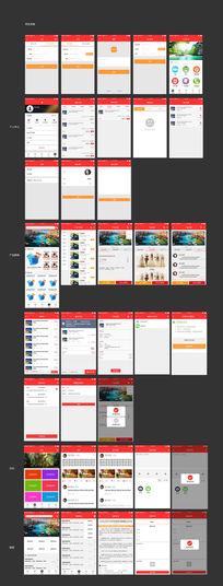 简约购物论坛手机APP整套psd界面模版 PSD