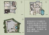 精品别墅户型彩色平面布局 PSD